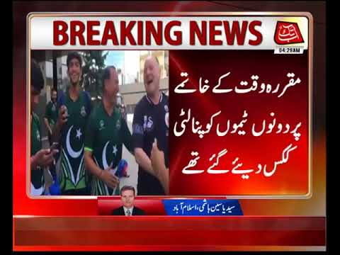 Street Children Football Team Arrive in Pakistan From Moscow