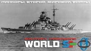 Хроника линкоров второй мировой войны [Discovery]