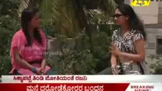Amruthavarshini Rajini Interview