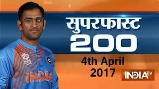Superfast 200 | 4th April, 2017 ( Part 3 ) - India TV