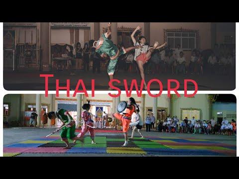 Ep3. Action show Thai sword(me nyuam hmoob)แม่ไม้มวยไทย 5 ธันวาคม ค.ศ. 2020