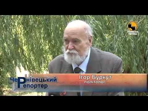 Телеканал ЧЕРНІВЦІ: Понад дві тисячі правок та кілька місяців обговорень  В Україні від сьогодні набув чинності закон, щ