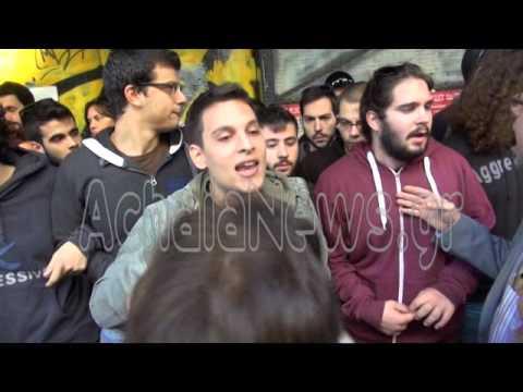 ΔΕΝ ΔΕΧΤΗΚΑΝ ΤΟ ΣΤΕΦΑΝΙ ΤΟΥ ΣΥΡΙΖΑ ΟΙ ΦΟΙΤΗΤΕΣ ΣΤΗΝ ΠΑΤΡΑ - ΔΕΙΤΕ ΤΟ VIDEO ΤΟΥ AchaiaNews.gr