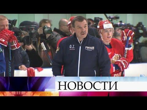 Олег Знарок покинет пост главного тренера сборной России по хоккею
