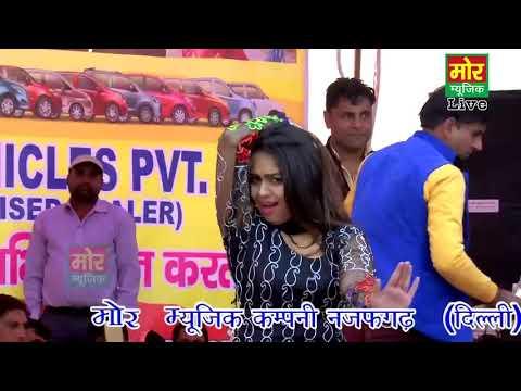 Ave Roj Ki Nikharti Gandas Hori Se New Haryanvi Song