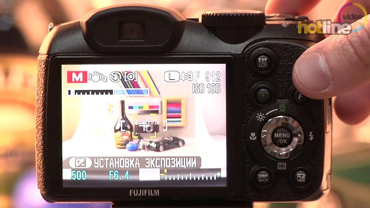 FUJIFILM FINEPIX S2500HD CAMERA WINDOWS VISTA DRIVER