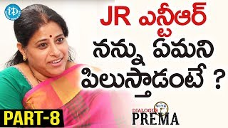 Actress Sudha Exclusive Interview Part #8 || Dialogue With Prema || Celebration Of Life