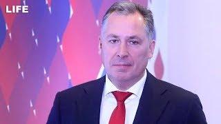 Президент ОКР об отстранении России от соревнований