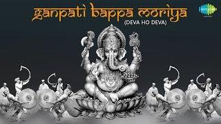 Download Hindi Video Songs - Ganpati Bappa Moriya (Deva Ho Deva)   Ganesh Chaturthi Special Video Song