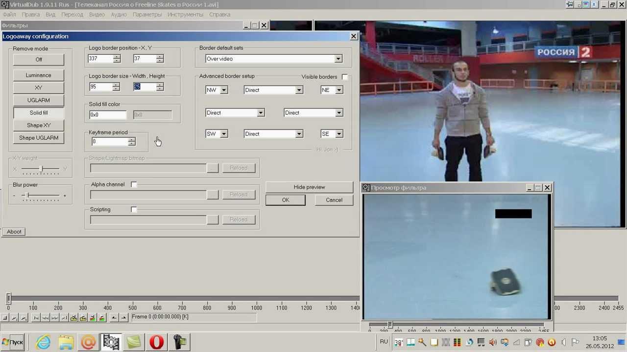 Инструкция по работе в virtualdub