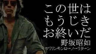 マリリンモンロー ノーリターン ロンモンロウ 検索動画 17
