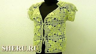 Пиджак из квадратных мотивов Урок 11 часть 2 из 3 Вязаная одежда