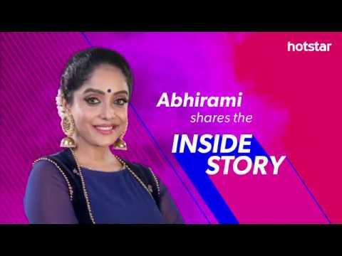Abhirami shares inside scoop | Bigg Boss Tamil 3 | Hotstar