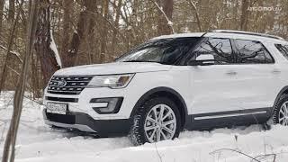 Все проблемные места Ford Explorer