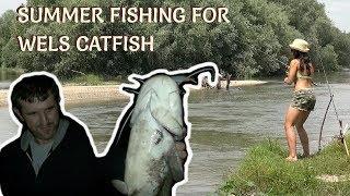Літня риболовля на сома Вельс - ми тримали на кастинг для великої/ Риболов на Сом/ Wallerangeln