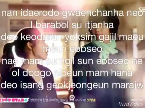 My Story by Every Single Day - Ost. Pinocchio [Lyrics]