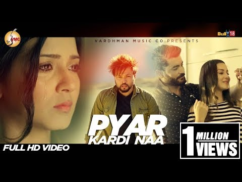 New Punjabi Songs 2018 | Pyar Kardi Naa - Rajan Gill | Latest Punjabi Songs 2018 | Vardhman Music