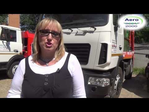 Какой мусорный контейнер нужен для вывоза мусора? Аэросити 2000