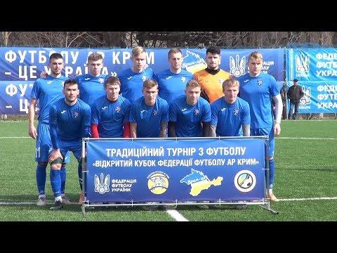 vgorunews: Кубок