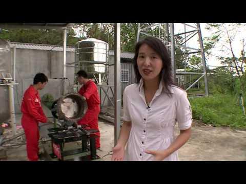 Taiwan NSPO x ARRC - BBC NEWS