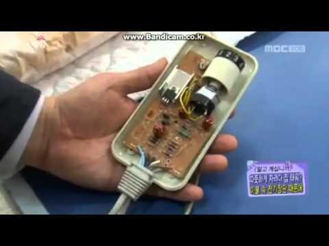 전기장판화재 생방송오늘아침151202두번째 - YouTube