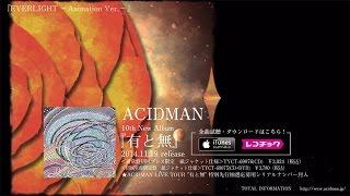 ACIDMAN 10th ALBUM『有と無』 2014.11.19 release <初回生産限定盤 紙...
