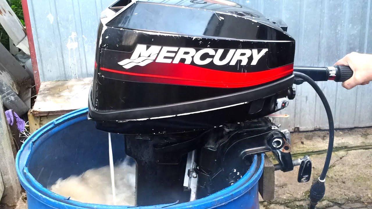 Mercury 15hp outboard motor 2003r 2 stroke dwusuw doovi Two stroke outboard motors