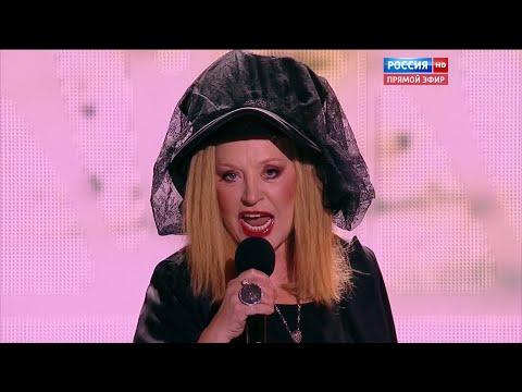 Алла Пугачева - Святая ложь (Новая волна в Сочи, 04.10.2015 г.)