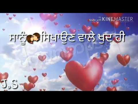 NEW -SHIVJOT SONG SUPNA BANKE  WHATSAPP LYRICS STATUS