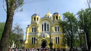 Владимирский собор. Киев.(28 апреля 2013 год., 2013-05-09T21:19:56.000Z)