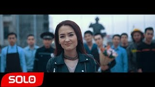 Гульназ Чыныбек кызы - Мына / Премьера 2018