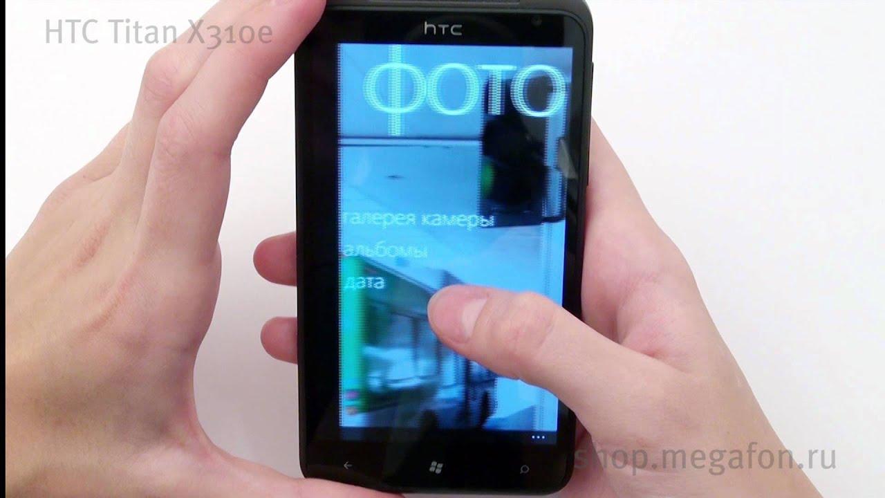 Htc Titan X310e прошивка Android