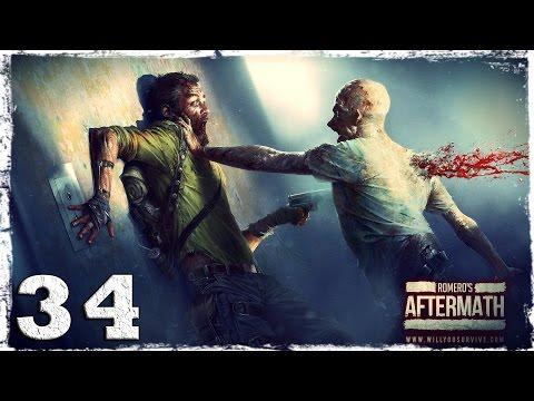 Смотреть прохождение игры [COOP] Aftermath. #34: Истекающие кровью.