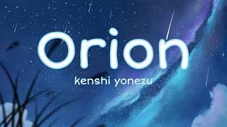 Gambar cover Orion- Kenshi Yonezu lyrics