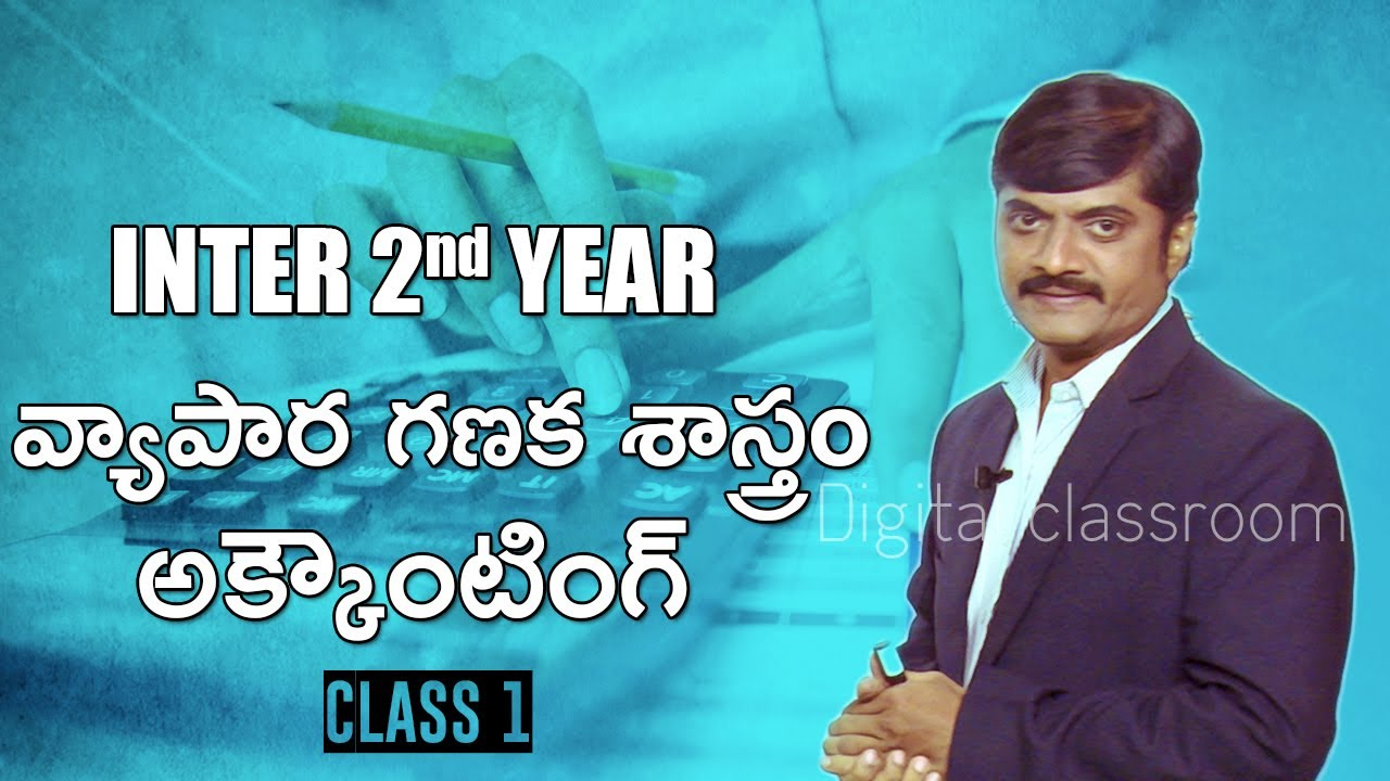Intermediate 2nd Year Introduction Of Accounting In Telugu | Senior Inter  Accounting Introduction
