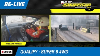 QUALIFY DAY2 | SUPER 6 4WD | 18-FEB-17 (2016)