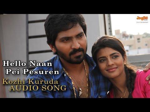 Kozhi Kuruda Song | Hello Naan Pei Pesuren | Sidharth Vipin | Sundar.C | Oviya | Vaibhav