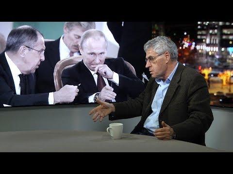 Запад есть Запад, Путин есть Путин, и им не сойтись никак