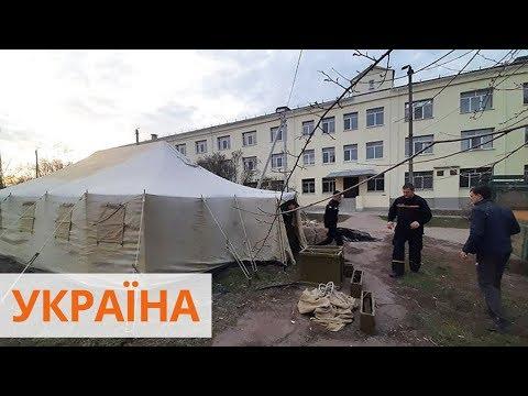 Видео: Всего один случай коронавируса в Луганской области парализовал работу целой больницы