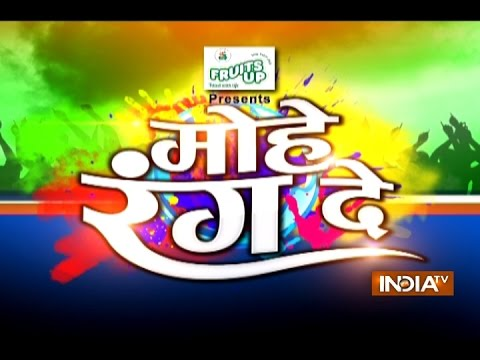 India TV Exclusive: Watch India TV's special prog 'Mohe Rang De' with folk singer Malini Awasthi