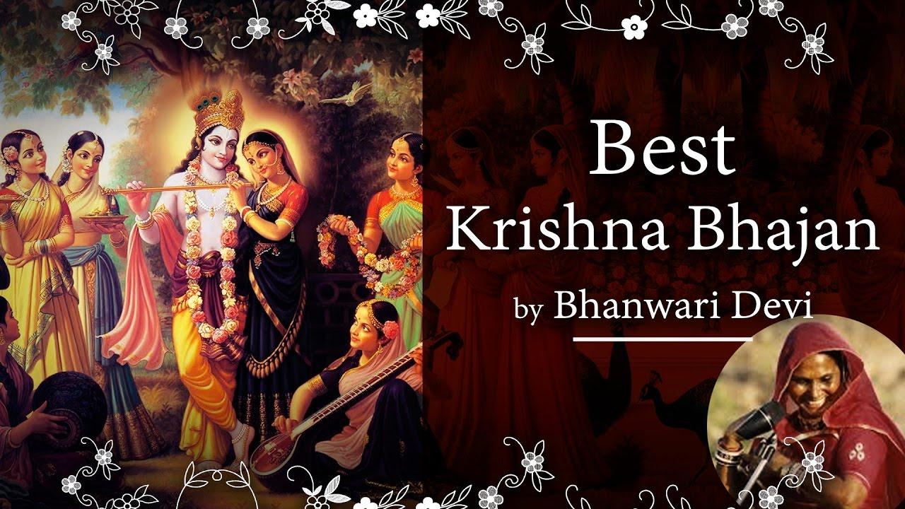 Bhanwari devi maderna video download.