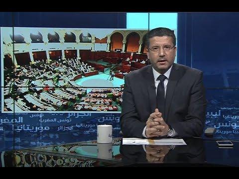 تونس: مجلس نواب الشعب يصادق على قانون المالية 2019