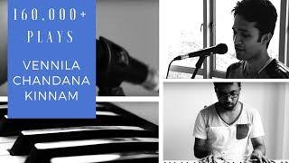 Vennila Chandana Kinnam Cover | Ganesh Bharadwaj CV | Felix George