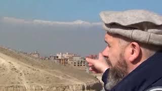 Афганистан 2018. Прогулки по Кабулу. 180 МСП (гора Куруг) и район Теплый стан