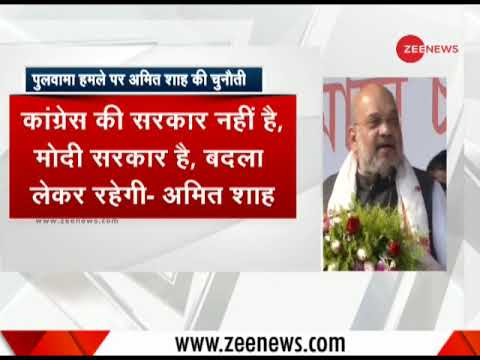 Amit Shah: Will revenge the killing of CRPF jawans in Pulwama at any cost
