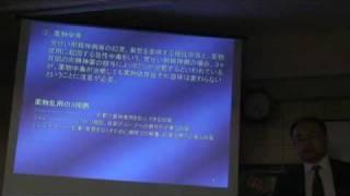 アジア太平洋地域アディクション研究所(アパリ)の尾田真言氏による薬物...