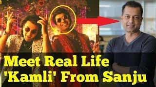 Meet Sanjay Dutt's Special Friend- Paresh Ghelani: The Real 'Kamli' of Sanju
