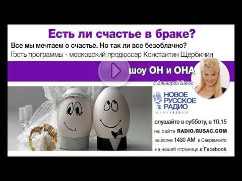 бесплатный сайт знакомств иностранцами регистраций