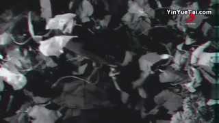 蘇醒-心世界(預告版MV)