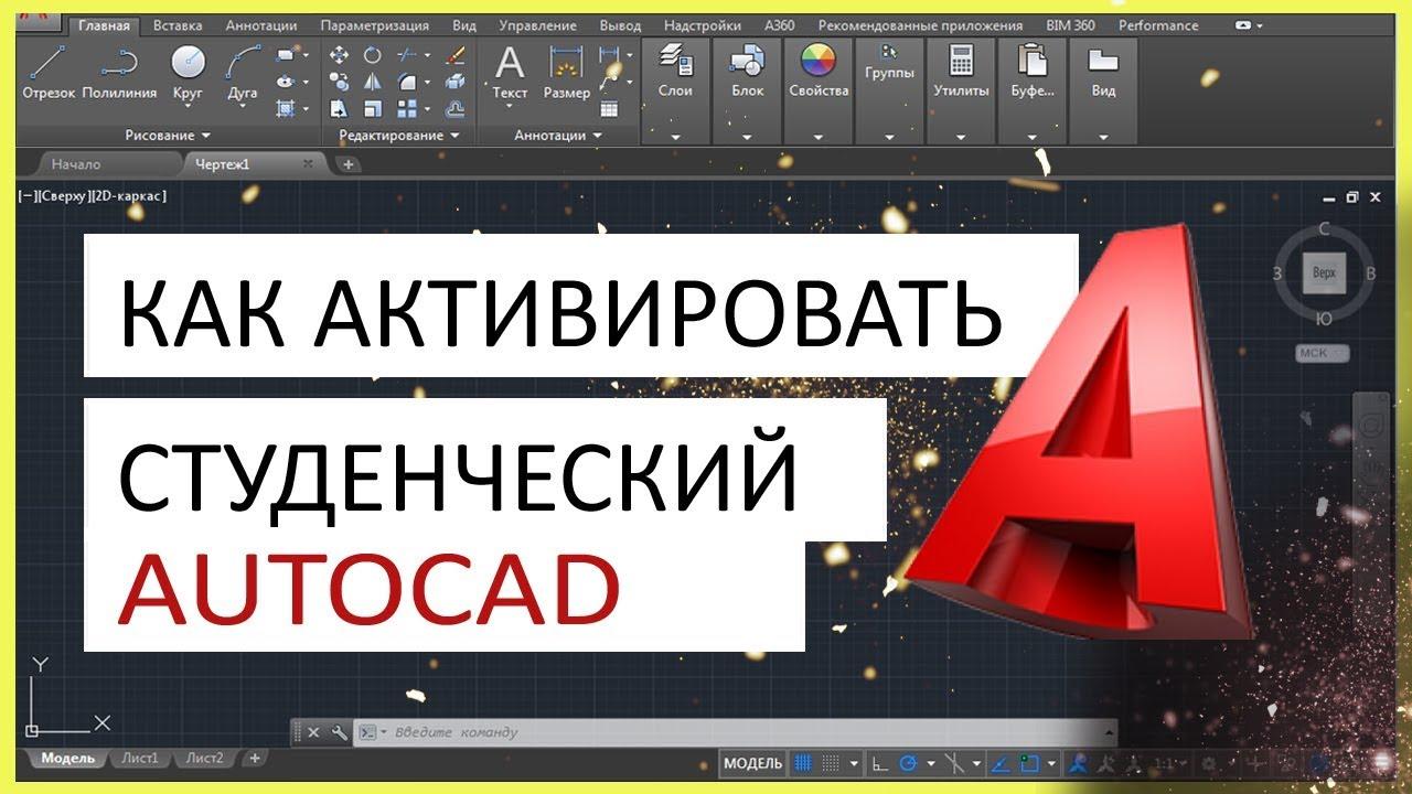 Autodesk inventor скачать бесплатно русская версия [легально! ].